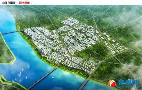 河东旧城区控制性详细规划通过审议