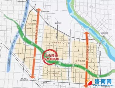 兰山商城片区绘就新蓝图,定位商贸物流国际商城