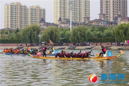 龙舟大奖赛拉开第七届中国沂河体育节大幕