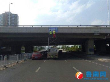"""7座跨沂河大桥有了专属""""身份证"""""""