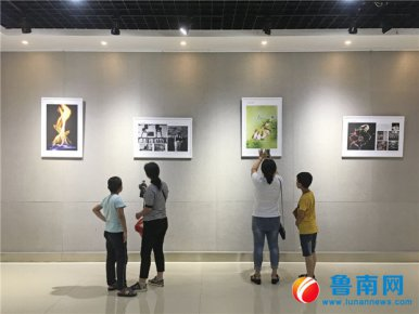 山东省首届艺术摄影展临沂巡展开幕