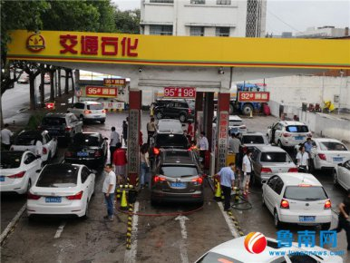 涨涨涨!成品油价冲击4年来最高点