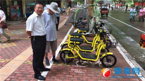 """县城也有共享电动车啦!临沭第一个""""吃螃蟹"""""""