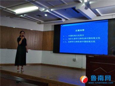 【市民大讲堂】杜秀桂教授讲述中国传统文化的传承