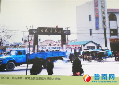"""改革开放40年:""""中国物流之都""""是怎样炼成的?"""