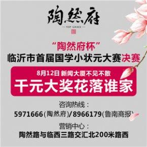 独唱歌曲《青花瓷》开场,浓厚中国风尽显古诗词魅力