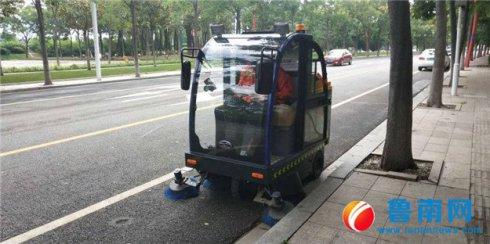 临沂环卫集团新增4辆电动洗扫车
