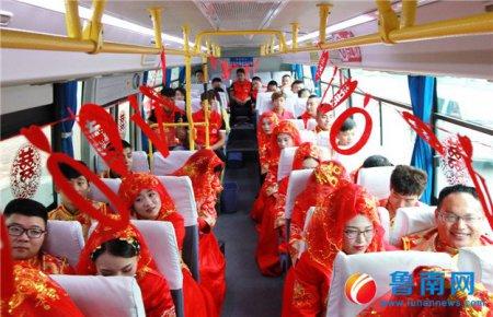 兰山区举行首届集体婚礼
