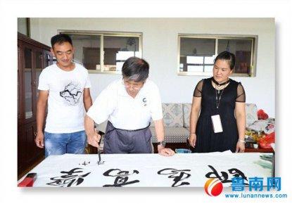 年逾七旬的刘宗民退休不退岗: 做公益、做慈善,样样不落下