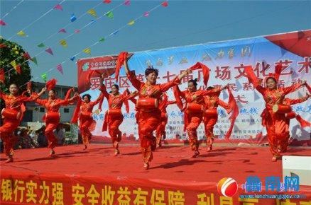 罗庄广场文化艺术节启动