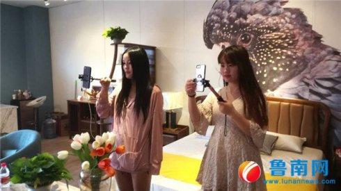 兰华国际品牌家具博览中心盛装亮相