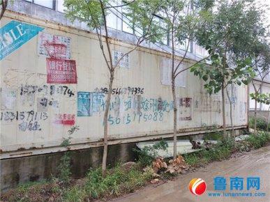 河东区郑旺镇:个别道路积水,时有乱停乱放