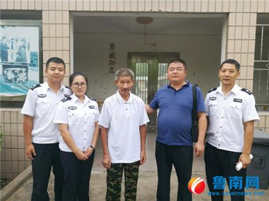 徐州老人流浪30多年,临沂市救助管理站助其回家