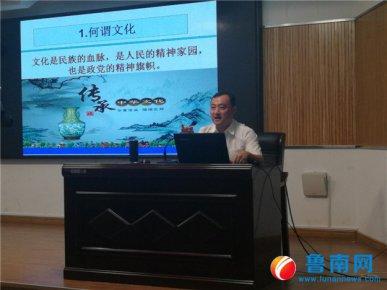市民大讲堂讲授古今孝文化  领略中华民族之精髓