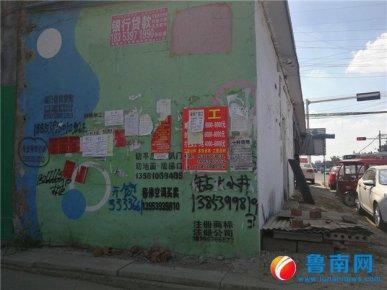 高新区马厂湖镇:广告牌破损,路面存积水