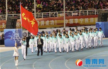 152名沂蒙健儿亮相山东省第24届运动会