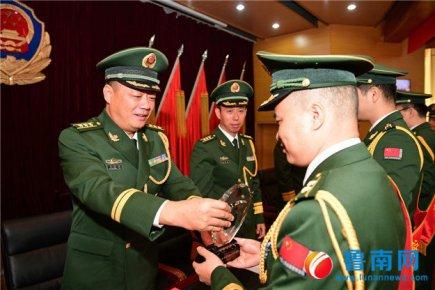 武警支队举行2018年干部退役仪式