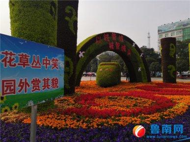 """火车站广场花卉景观少许盆栽被""""顺走"""""""