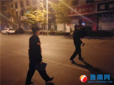 3岁女童凌晨走失,警民联手20分钟将孩子送回家