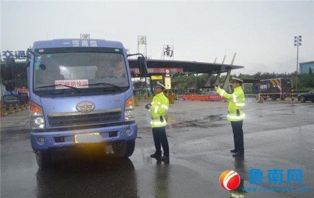 临沂打响冬季道路交通安全百日攻坚战