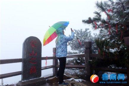 蒙山首场雪,美得不像话