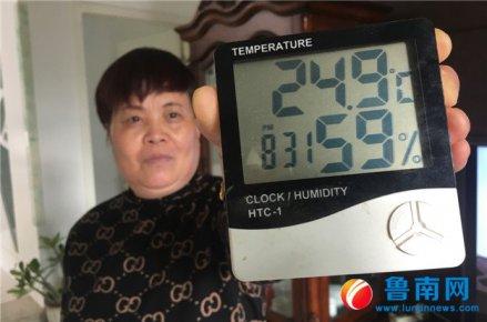记者入户体验城区集中供暖,多数室温已达标