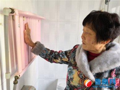 二级换热站水电费之争 凉了住户的心