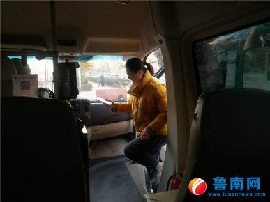 临沂首批22条定制公交线路正式运营