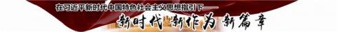 """商贸物流新业态步入快车道 临沂商城展现""""国际范儿"""""""