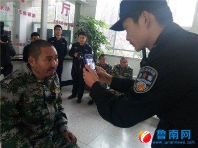 救助站联合公安,1个月为8名受助者寻亲