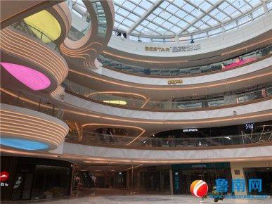 两大城市综合体同期开业,临沂商业地产迎来新元年