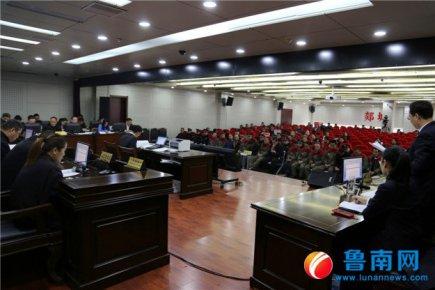 郯城法院开庭审理一起恶势力犯罪集团敲诈勒索案