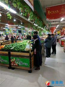雪后菜价猛涨,茼蒿1斤涨4元