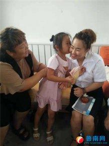 志愿者孙红英:让14岁女孩重获母爱