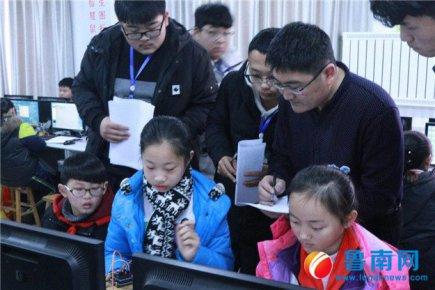 兰山区技术实践创意素养与能力展举行