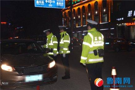 沂水交警2小时查获13名酒司机