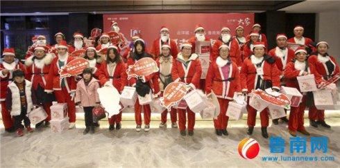 圣诞老人来我家,300个家庭收获礼物与祝福