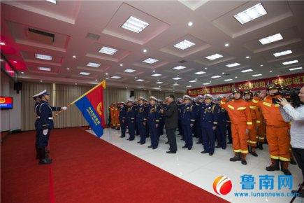 临沂市消防救援支队举行迎旗授衔和换装仪式