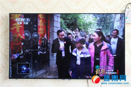 央视关注临沂市孤贫儿童志愿者服务团