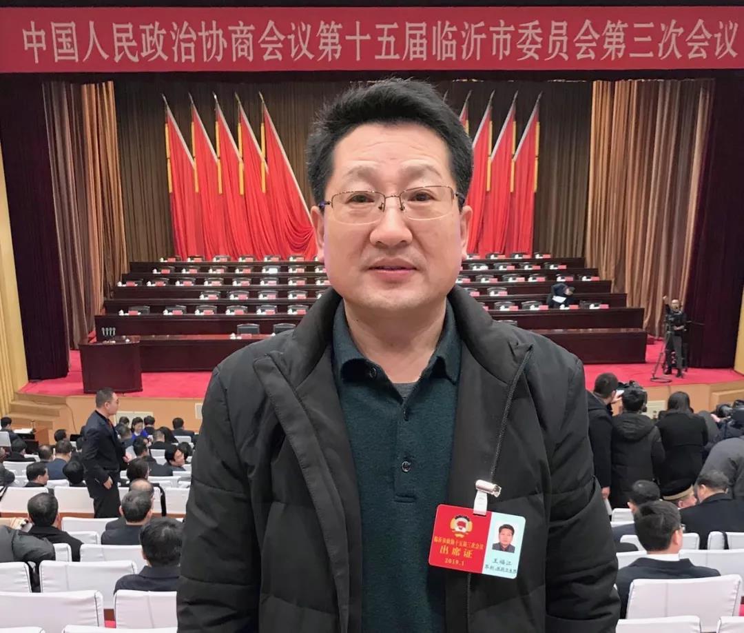 临沂市政协委员王福江建议开展肿瘤的早诊早治工作