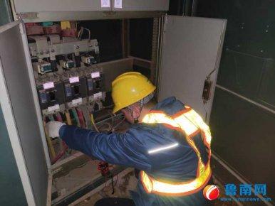 节前检修确保春节供电