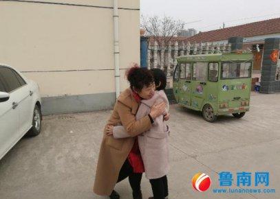 临沂市孤贫儿童志愿者服务团莒南团志愿者王乐兰:我们的努力让