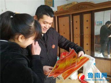 临沂市孤贫儿童志愿者服务团郯城团志愿者王志远:愿意为孩子 做