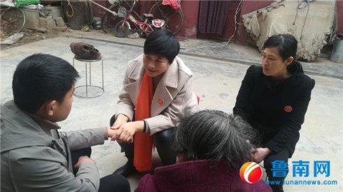 临沂市孤贫儿童心理辅导志愿者服务团郯城团志愿者张道香:愿�