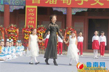 兰陵首届荀子文化节开幕