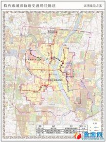 山东已有10市轨道交通线网规划过审