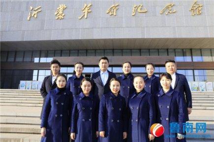 """这8个临沂人荣获省""""乡村好青年"""""""