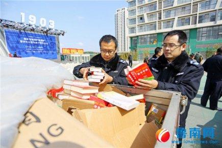 5.8万余册侵权盗版出版物被集中销毁