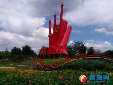 """蒙阴县、沂南县上榜""""2019中国最美县域"""""""
