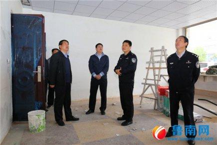 莒南县公安局全面解决派出所休息用房问题